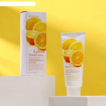 3w clinic увлажняющий крем для рук с экстрактом лимона moisturizing lemon