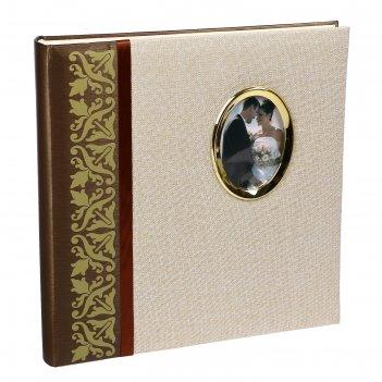 Фотоальбом магнитный 30 листов image art серия 021 нейтральный книжный п-т