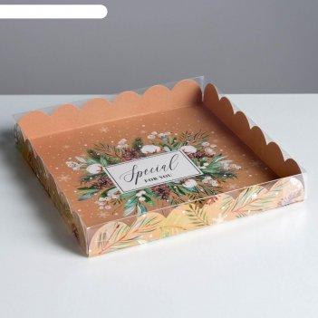 Коробка для кондитерских изделий с pvc крышкой special for you, 21 x 21 x