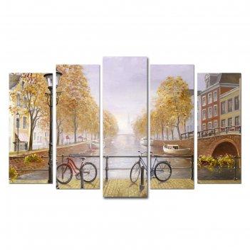 Модульная картина на подрамнике припаркованные велосипеды 2-25х64, 2-25х71