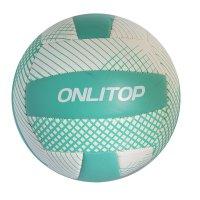 Мяч волейбольный onlitop v5-26 р.5 18 панелей, pvc, 2 под. слоя, машин. сш