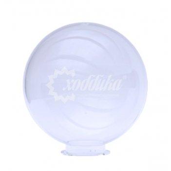 Светильник венчающий «шар» прозрачный 400 мм