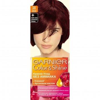Краска для волос garnier color shine, без аммиака, тон 3,6, чёрная вишня