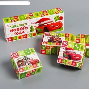 Коробка складная весёлого нового года, тачки, 27,2 х 9,4 х 4,8 см