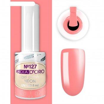 №127 гель-лак dia d`oro classics professional 8 мл.neon