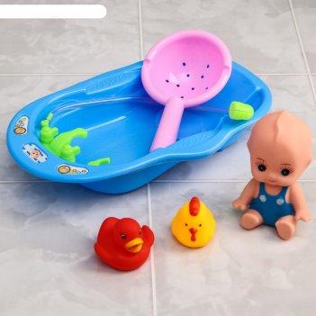 Игрушки для ванной, набор «пупс. купание»