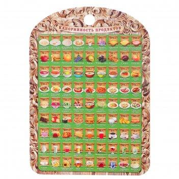 Доска разделочная сувенирная калорийность 2, 19,5x27,5 см