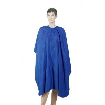 Пеньюар aa09 blue  для стрижки матовый, полиэстер, синий 128х148 см, на кр