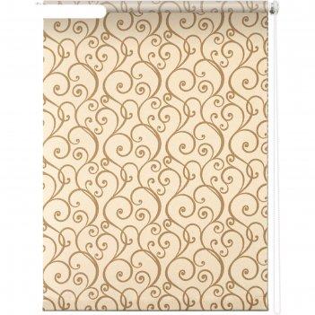 Рулонная штора «ампель», 140х175 см, цвет бежевый
