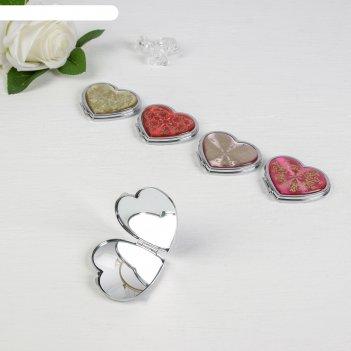 Зеркало компактное ассорти в форме сердца, микс, с увеличением