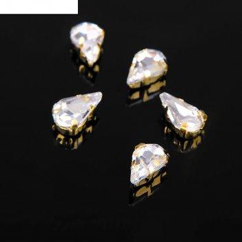 Стразы в цапах (набор 5 шт), 6*10мм, цвет белый в золоте