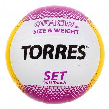 Мяч волейбольный torres set, р.5, бело-желто-фиолетовый