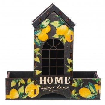 Чайный домик лимоны