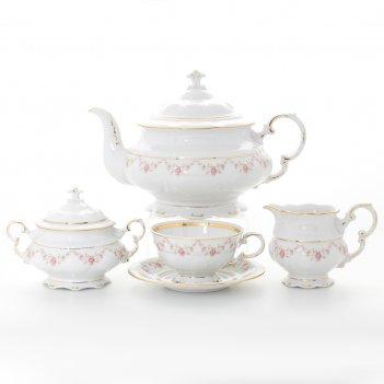 Чайный сервиз на 6 персон leander соната мелкие цветы 17 предметов