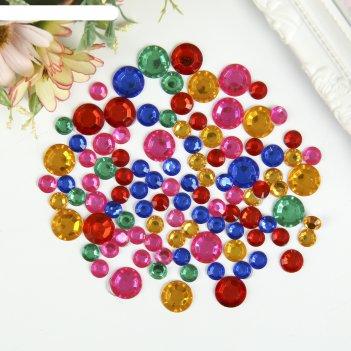 Стразы самоклеящиеся круглые, размер 8-15 мм, 30 г, 5 цветов