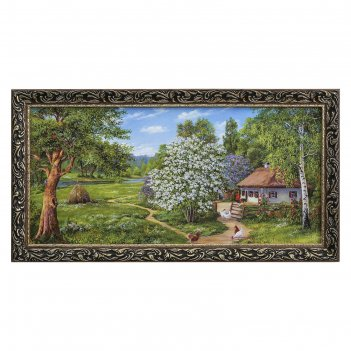 Гобеленовая картина дом среди деревьев 33*70 см