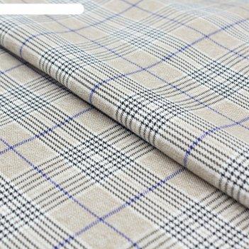Ткань костюмная, вискоза стрейч, ширина 150 см, rh 23/070