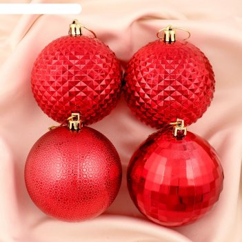 Новогодние шары колючка (набор 5 шт.), красные