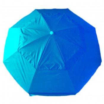 Садовый зонт 1281(4)