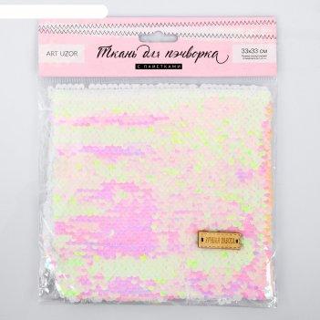 Ткань для пэчворка «белая-розовая», 33 x 33 см