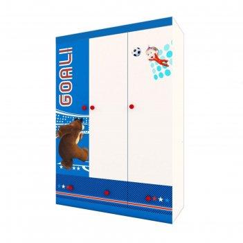 Шкаф трехсекционный polini kids fun 1360 «маша и медведь», синий