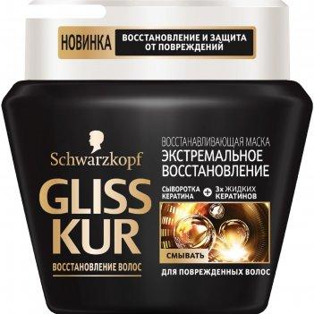 Маска для волос gliss kur «экстремальное восстановление», 300 мл