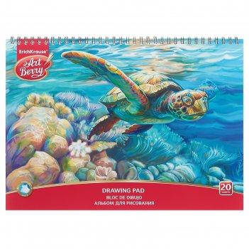 Альбом для рисования а4, 20 листов, на гребне, artberry «черепаха», блок 1
