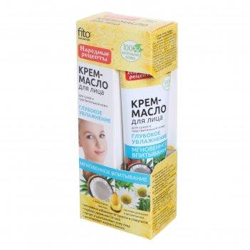 Крем-масло для лица глубокое  увлажнение с кокосовым маслом, для сухой и ч