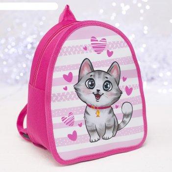 Рюкзак детский 20*9*23 котик