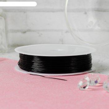 Проволока для бисероплетения диаметр 0,5 мм, длина 30 м, цвет черный