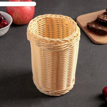 Корзинка для столовых приборов ваниль 11,5х15,5 см