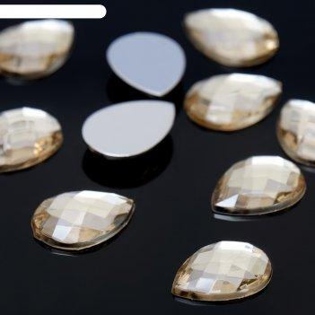 Стразы плоские капля, 13*18 мм, (набор 10шт), цвет золотой