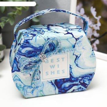 Шкатулка кожзам для украшений мрамор голубой сумочка 12х16х7 см