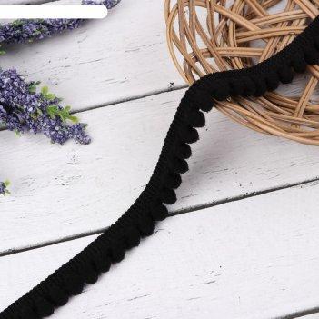 Тесьма декоративная «шарики», 12 мм, 10±1 м, цвет чёрный
