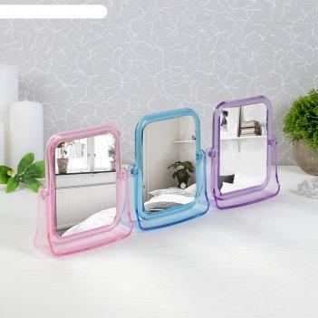 Зеркало настольное на подставке прямоугольное двухстороннее, с увеличением