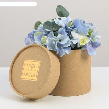 Шляпная коробка из крафта «тебе от меня», 12 х 12 см
