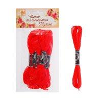 Нитки для вышивания мулине 8 м №666, цвет красный