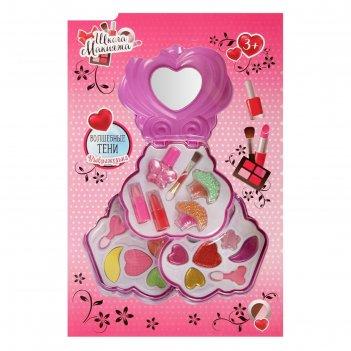 Набор косметики для девочек с сердцем: тени, тени с блёстками, блеск для г