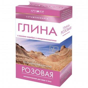 Глина косметическая lutumtherapia розовая, 100 г