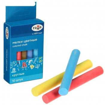 Мелки для рисования, цветные 10 штук, мягкие, круглая форма, картонная кор