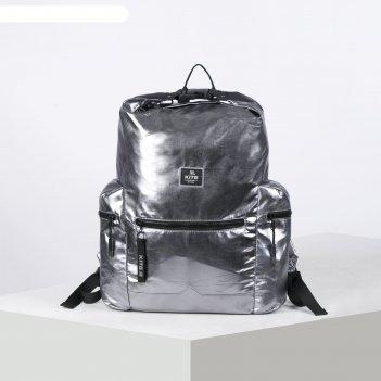 Рюкзак школьный kite 978 39*27*14 дев сity, серебристый k20-978l-2