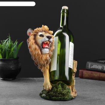 Подставка под бутылку лев акрил, 14х19х24см