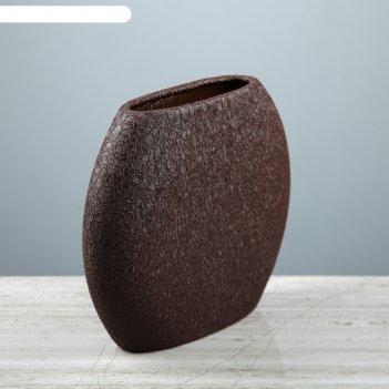 Ваза классика шёлк, шоколад, 20 см