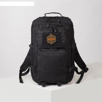 Рюкзак тактич 065,35л , 2 отд на молниях, 2 н/кармана, черный