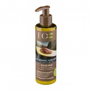 Питательный бальзам ecolab для слабых и секущихся волос, 200 мл