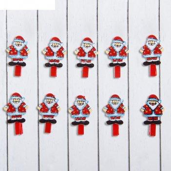 Прищепки декор новогодние дед мороз с блёстками, набор 10 штук