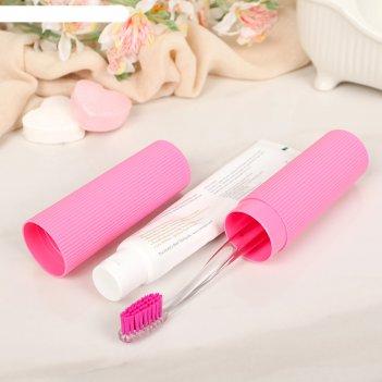 Футляр для зубной щетки и пасты 20х3х3 см, цвет микс