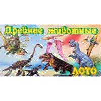 Лото динозавры