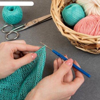 Крючок для вязания, с пластиковой ручкой, d = 1,5 мм, 13,5 см, цвет синий