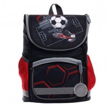 Ранец стандарт, сalligrata, 36 х 26 х 16 см, с мешком для обуви, «футбол»